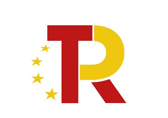 Asesoramiento a los municipios en materia de energía para optar al Plan de Recuperación, Transformación y Resiliencia
